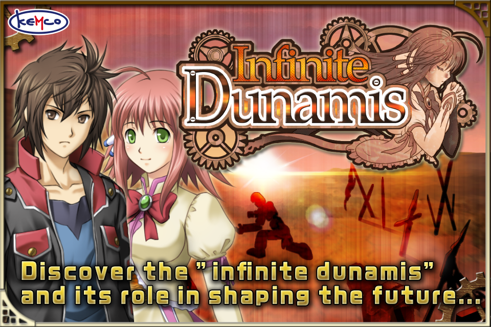 RPG Infinite Dunamis - KEMCO- screenshot