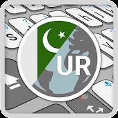 ai.type Urdu Predictionary