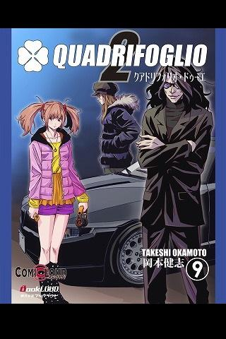 QUADRIFOGLIO DEUX Vol.9 Englis