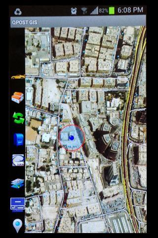 Qatar POST ID Locator