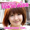 TokyoKiss-野本千裕 logo