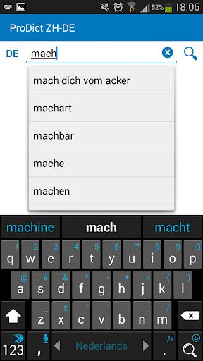 中国 德语字典。