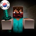 마인크래프트 게임 icon