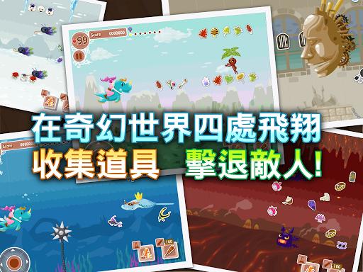 【免費動作App】烏托邦幫忙-APP點子