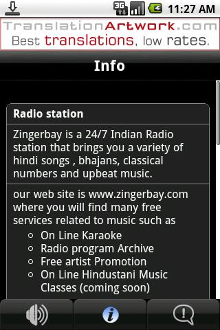 Zingerbay Radio - screenshot