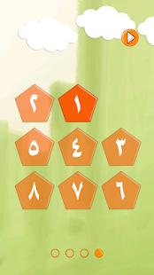 免費下載教育APP|لعبة الرياضيات app開箱文|APP開箱王