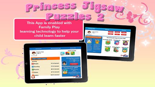 玩免費教育APP|下載公主拼图! 2 app不用錢|硬是要APP