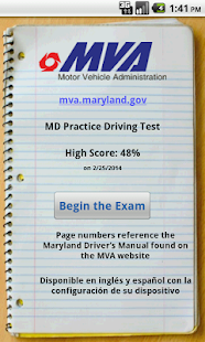 MD Practice Driving Test - screenshot thumbnail