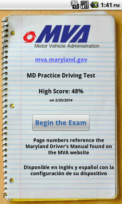 MD Practice Driving Test - screenshot