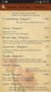 Shayari - Dil Ki Baat - náhled
