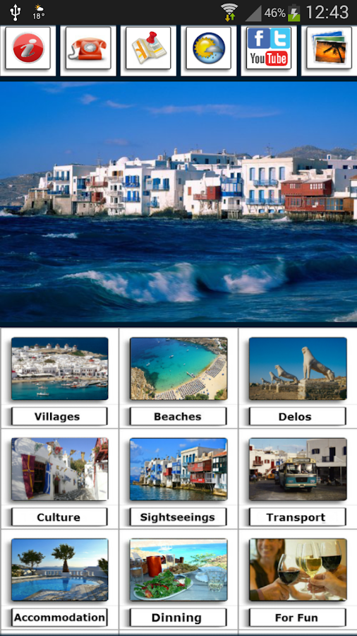 Mykonos my Guide - screenshot