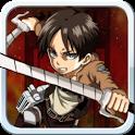 反撃の巨人- Revenge - icon