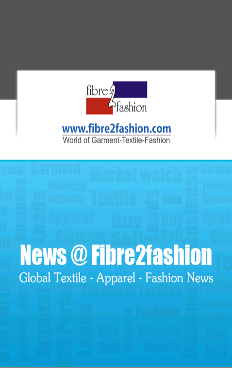 Fibre2Fashion News - screenshot