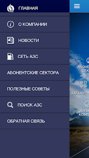 """KazMunaiGas"" GS Network- screenshot thumbnail"