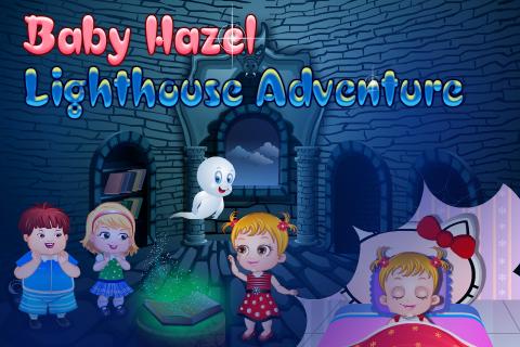 Baby Hazel Lighthouse Adventur