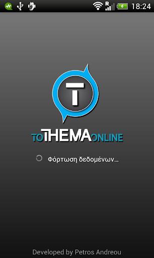 ToThemaOnline