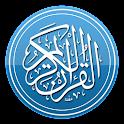 Al Quran Urdu Audio قرآن کریم icon