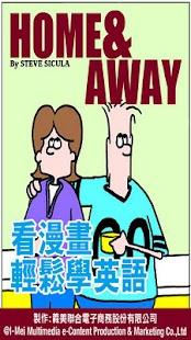 HOME&AWAY-看漫畫輕鬆學英語(C20101105)- screenshot thumbnail