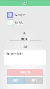 玩免費財經APP|下載金钱 Pro app不用錢|硬是要APP