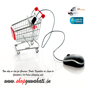 ShopGuwahati.in Shopping App