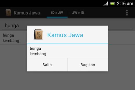 Javanese Dictionary - screenshot thumbnail