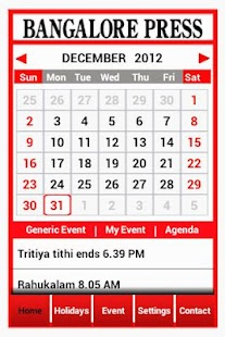 BANGALORE PRESS e-Calendar- screenshot thumbnail