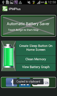 IPMPlus Battery Saver Widget - screenshot thumbnail