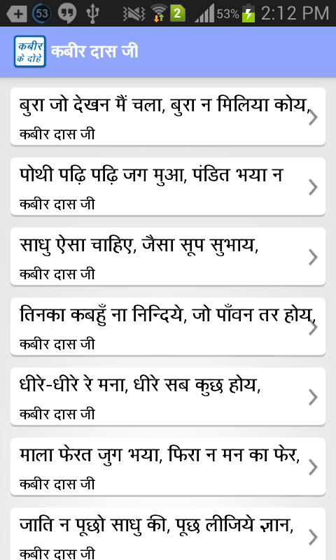 meaning of demonstration in hindi