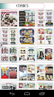Eva Comics - Singapore Manga- screenshot thumbnail