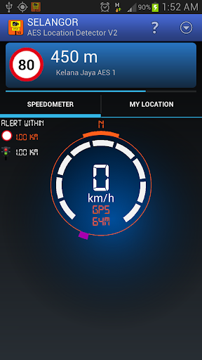 AES 位置探测器 V2