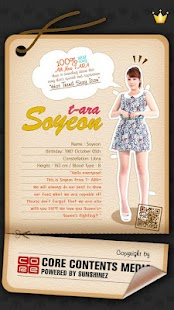 TARA Official [SOYEON 3D]- screenshot thumbnail