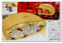 【典星坊】台灣雪山蛋糕