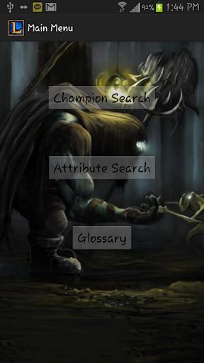 lol attribute searcher