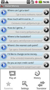 iSayHello English US - Russian - screenshot thumbnail