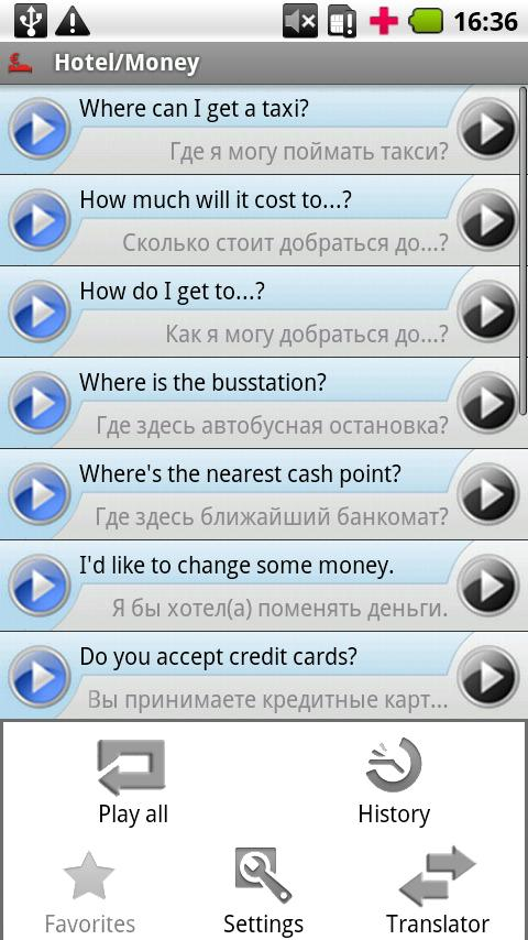 iSayHello English US - Russian - screenshot