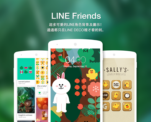 LINE DECO - 桌布背景 圖示&小工具