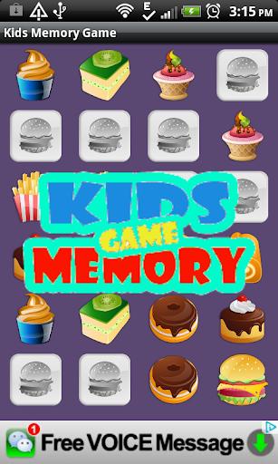 为孩子们的记忆游戏
