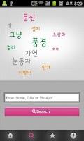 Screenshot of Korean Artist Project