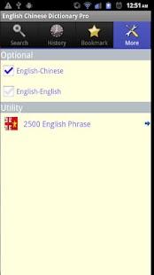 玩免費書籍APP|下載English Chinese Dictionary Pro app不用錢|硬是要APP