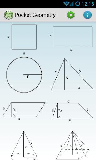 ポケット幾何学