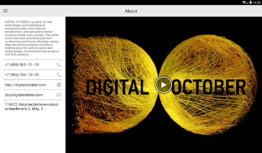 Digital October- screenshot thumbnail