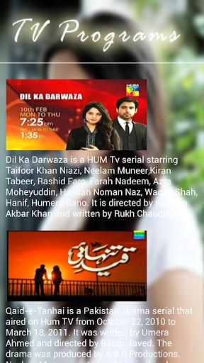 Neelam Muneer Official App