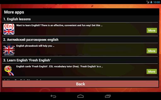 玩免費教育APP|下載學習英語單詞! app不用錢|硬是要APP