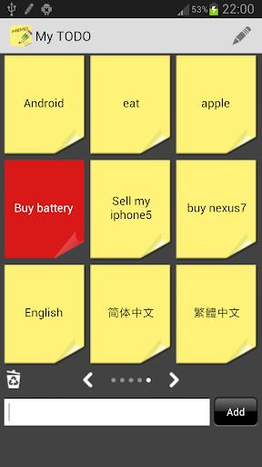 android便利貼app - 首頁 - 硬是要學