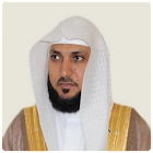 Quran Maher Al Muaiqly icon