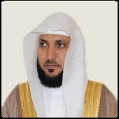 Quran Maher Al Muaiqly