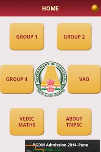 Tnpsc group 2 model question paper tamil pdf