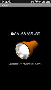 Timer Light for SH- screenshot thumbnail