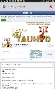 Radio Syiar Tauhid screenshot