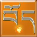 Tibetan Music Videos logo